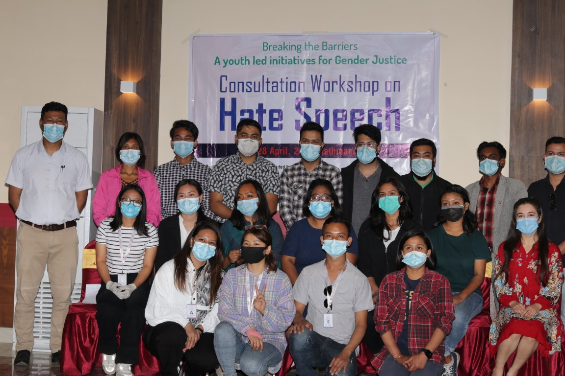 Youth Consultation Workshop on Hate Speech