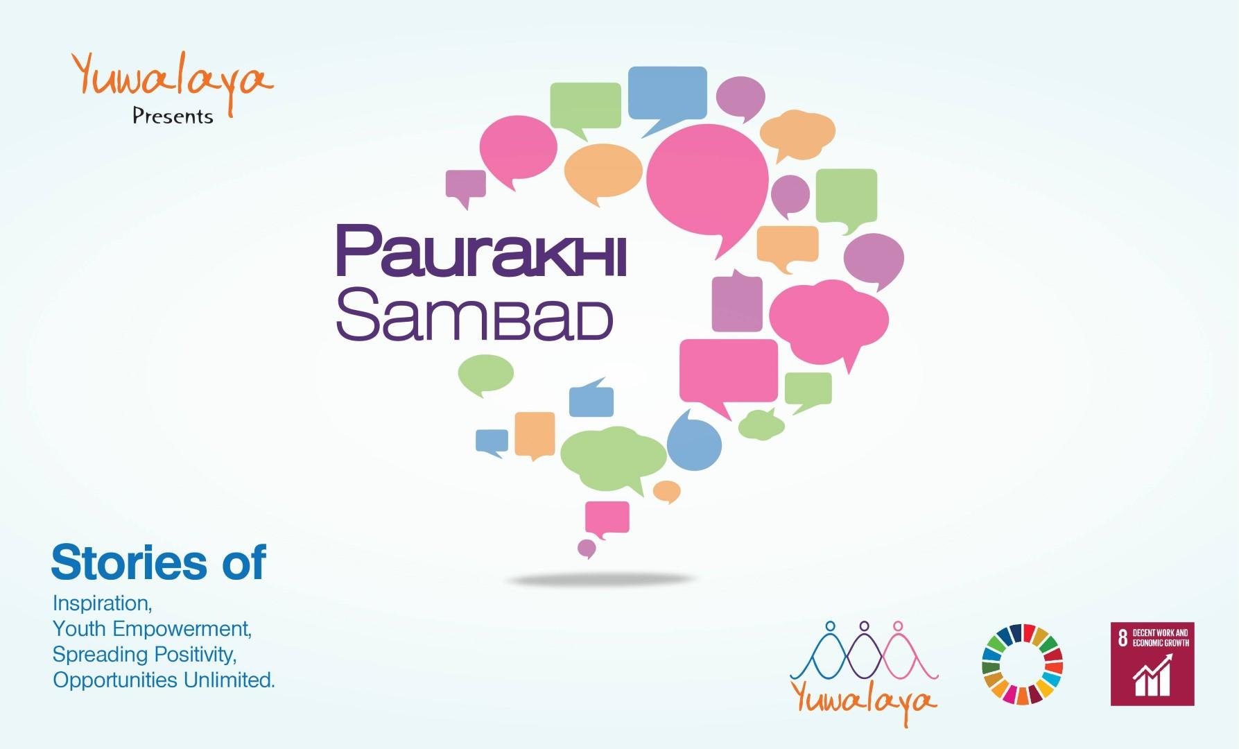 PAURAKHI SAMBAD
